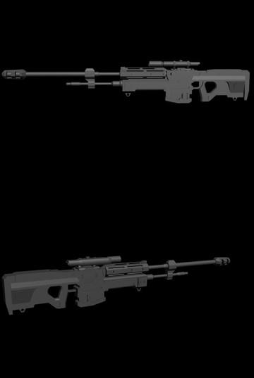 Halo Custom Edition 3D Model Files: Halo Reach Sniper Rifle